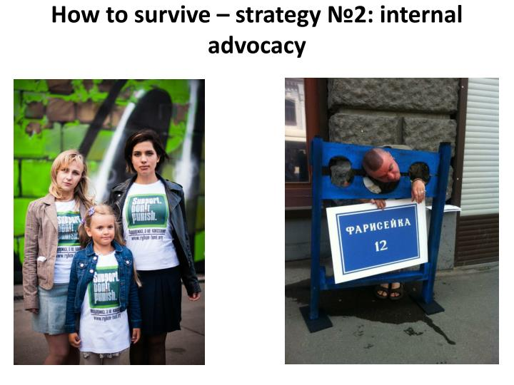 How to survive – strategy