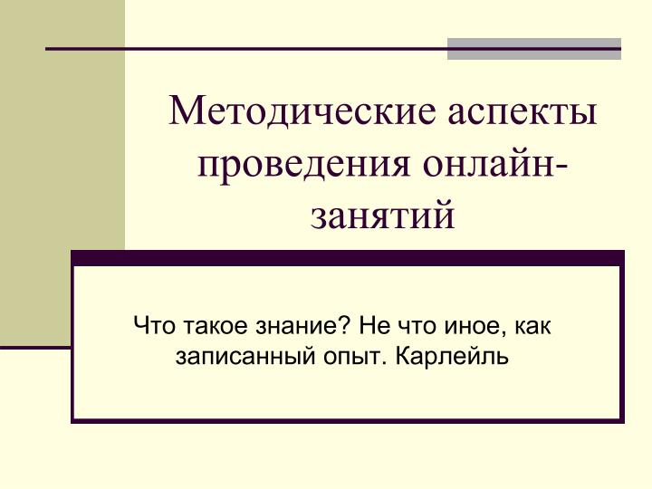 download Мои великие предшественники. Карпов