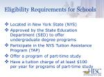 eligibility requirements for schools