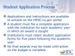 student application process