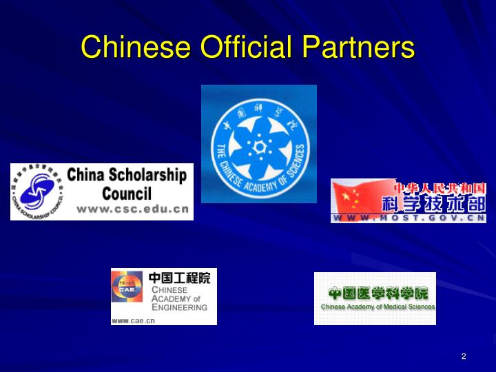 Chinese Official Partners
