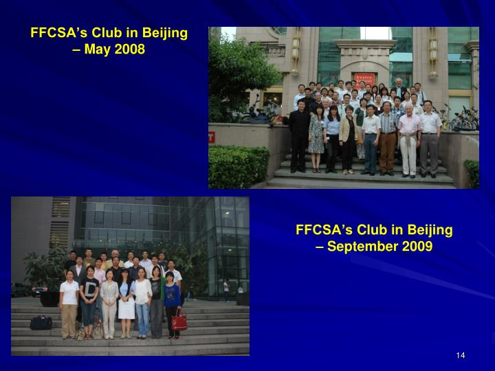FFCSA's Club in Beijing – May 2008