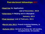 post doctorant fellowships 20112