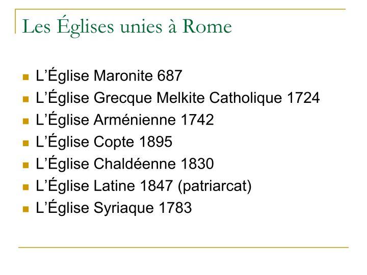 Les Églises unies à Rome