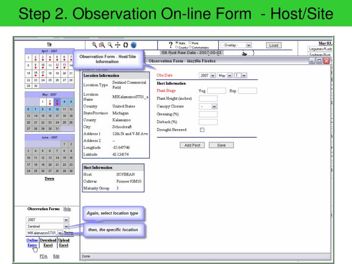 Step 2. Observation On-line Form  - Host/Site