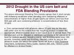 2012 drought in the us corn belt and fda blending provisions