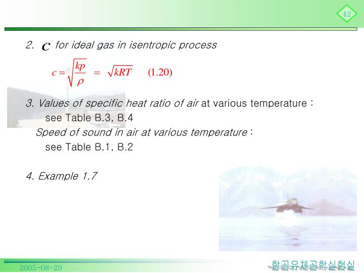 2.      for ideal gas in isentropic process
