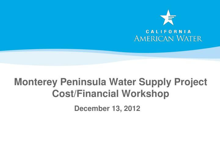 Monterey peninsula water supply project cost financial workshop