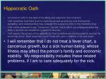 hippocratic oath4