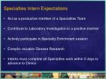 specialties intern expectations