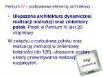 pentium iv podstawowe elementy architektury5