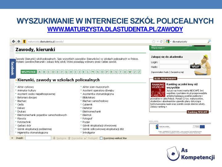 Wyszukiwanie w Internecie szk policealnych