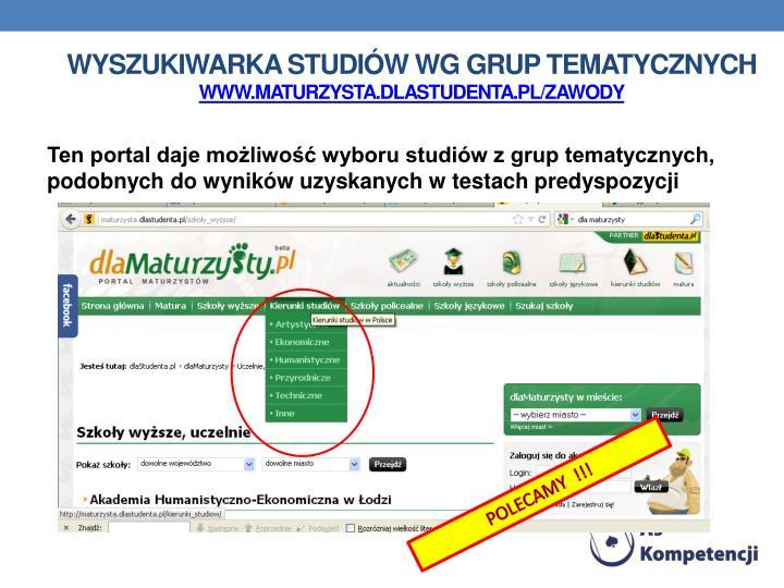 Wyszukiwarka studiw wg grup tematycznych