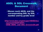 asol sol crosswalk document