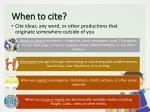 when to cite1