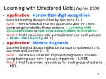learning with structured data vapnik 2006