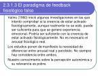 2 3 1 3 el paradigma de feedback fisiol gico falso