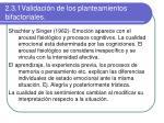 2 3 1validaci n de los planteamientos bifactoriales