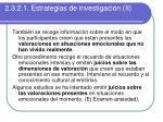 2 3 2 1 estrategias de investigaci n ii