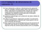 2 3 2 validaci n de dimensiones de valoraci n ii
