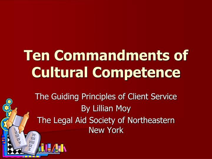 Ten Commandments of Cultural Competence
