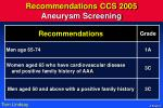 recommendations ccs 2005 aneurysm screening