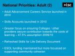 national priorities adult 2