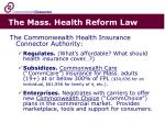 the mass health reform law2