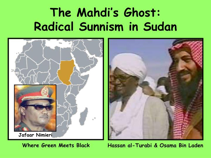 The Mahdi's Ghost: