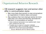 organizational behavior research