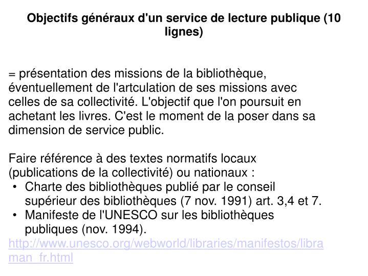 Objectifs généraux d'un service de lecture publique (10 lignes)