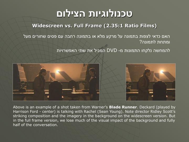 Widescreen vs. Full Frame (2.35:1 Ratio Films)