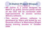e district project shivpuri 4 e district mponline