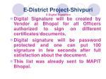 e district project shivpuri 8 digital signature