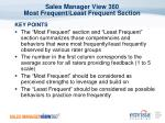 sales manager view 360 most frequent least frequent section