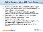 sales manager view 360 next steps