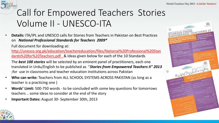 Call for Empowered Teachers  Stories