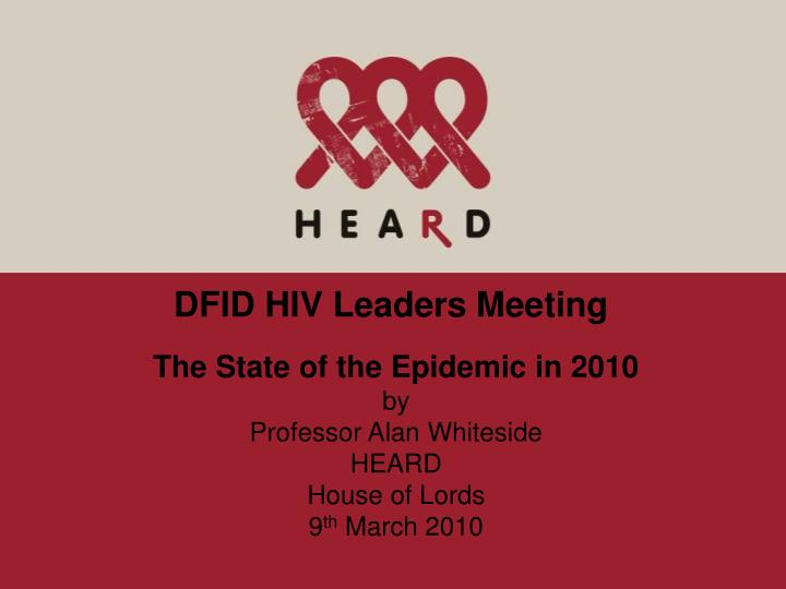 DFID HIV Leaders Meeting