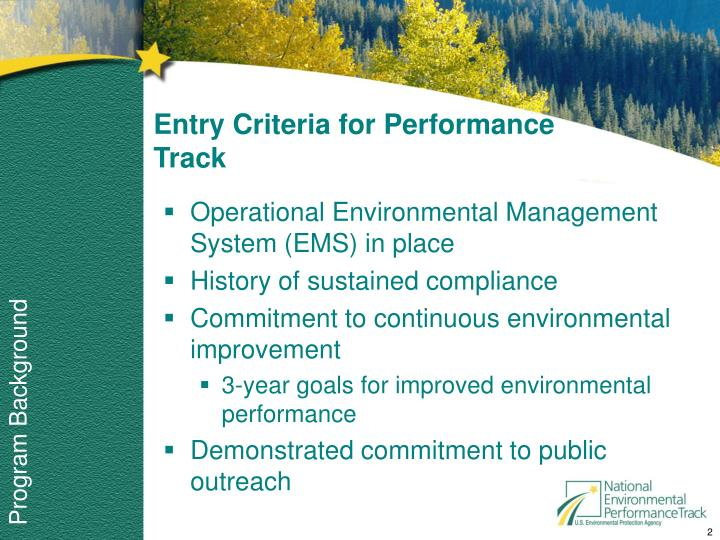 Entry Criteria for Performance Track