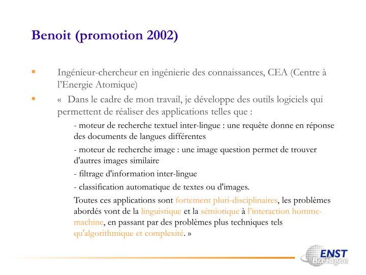 Benoit (promotion 2002)
