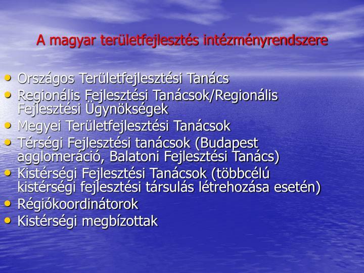 A magyar területfejlesztés intézményrendszere