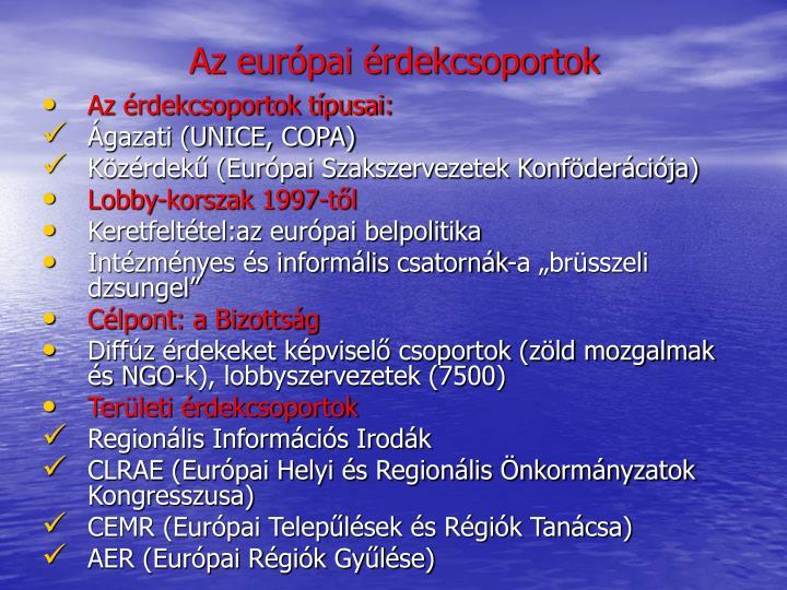 Az európai érdekcsoportok
