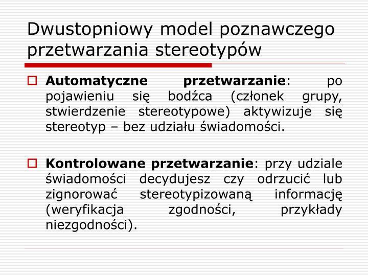 Dwustopniowy model poznawczego przetwarzania stereotypów