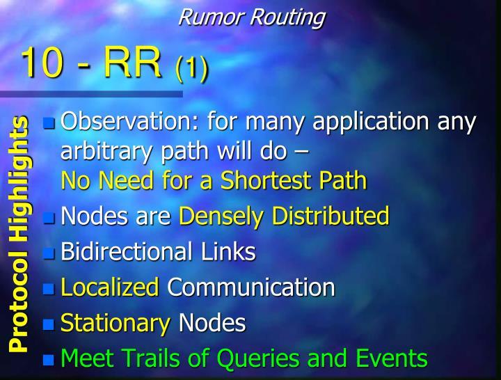 Rumor Routing