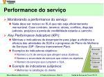 performance do servi o