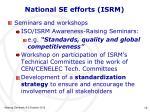 national se efforts isrm