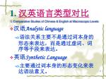 i comparative studies of chinese english at macroscopic levels