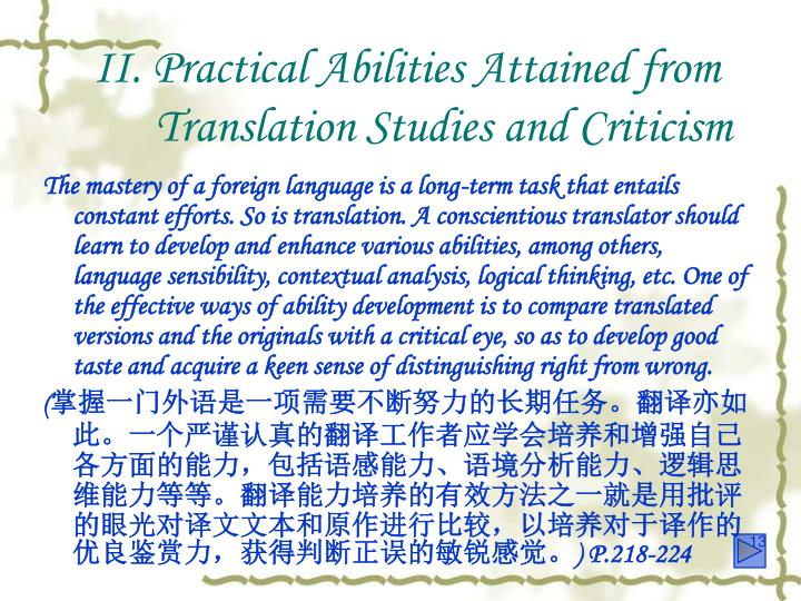 II. Practical Abilities Attained from Translation Studies and Criticism