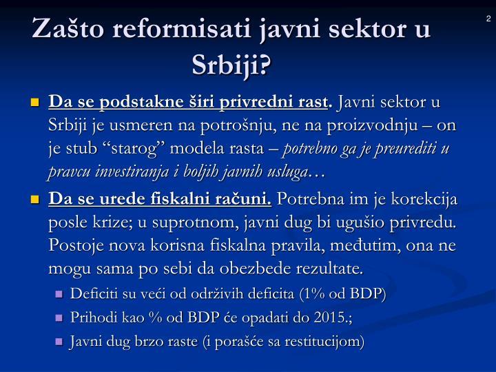 Zašto reformisati javni sektor u Srbiji?