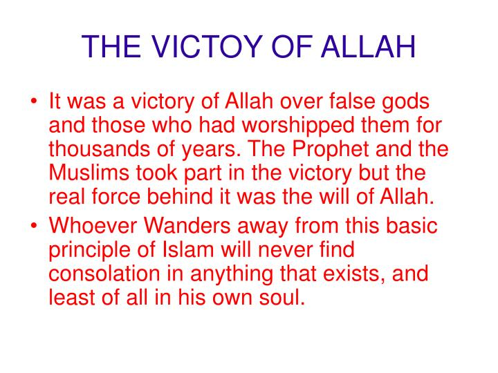 THE VICTOY OF ALLAH